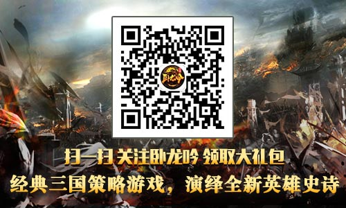 http://www.qigame.cn/e/member/login/